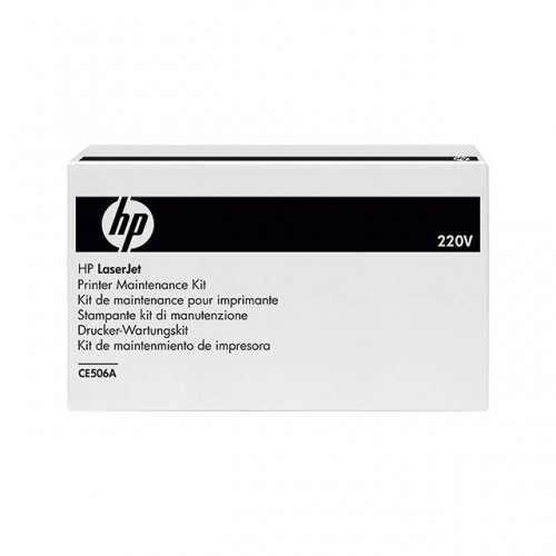 Kit Mantenimiento HP 220V H3965-60002