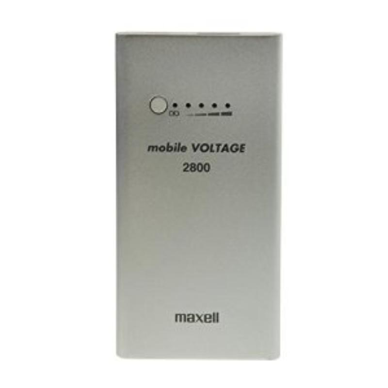 Powerbank MPB 2800 SILVER